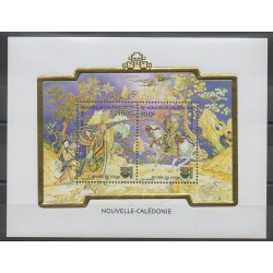 New Caledonia - Blocks and sheets - 2004 - Nb BF31 - Horoscope