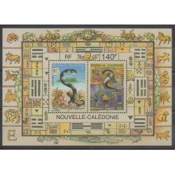 Nouvelle-Calédonie - Blocs et feuillets - 2001 - No BF25 - Horoscope