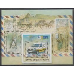 Nouvelle-Calédonie - 2009 - No BF41 - Service postal