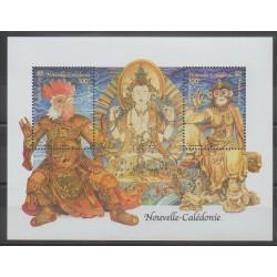 Nouvelle-Calédonie - Blocs et feuillets - 2005 - No BF34 - Horoscope
