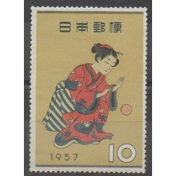 Japon - 1957 - No 596 - Costumes - Uniformes - Mode