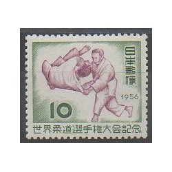 Japon - 1956 - No 574 - Sports divers
