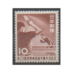 Japon - 1956 - No 573 - Sports divers