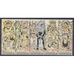 Papouasie-Nouvelle-Guinée - 1980 - No 384/388 - Art