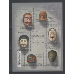 France - Blocks and sheets - 2013 - Nb F 4803 - Masks