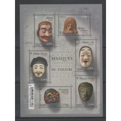 France - Blocs et feuillets - 2013 - No F 4803 - Masques