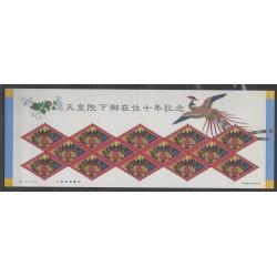 Japan - 1999 - Nb F2714