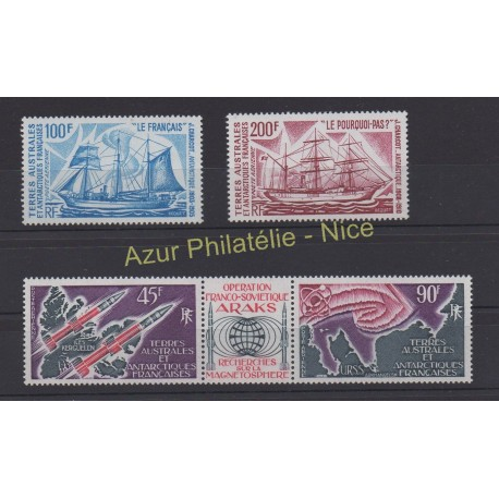 Stamps - French Southern and Antarctic Lands - Airmail - 1975 - Nb PA38/PA41