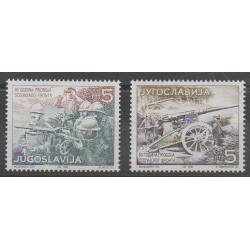 Yougoslavie - 1998 - No 2732/2733 - Première Guerre Mondiale
