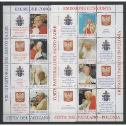 Vatican - 2004 - Nb 1334/1341 - Pope