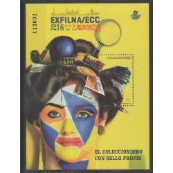 Espagne - 2016 - No F4747 - Timbres sur timbres - Exposition - Philatélie
