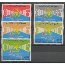 Comores - 1985 - No 426/430