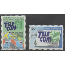 Comoros - 1990 - Nb 512A/512B - Telecommunications