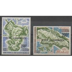 Comoros - 1975 - Nb PA90/PA91