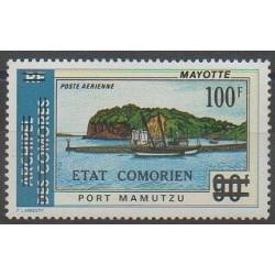 Comores - 1975 - No PA84 - Sites