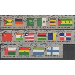 Nations Unies (ONU - New-York) - 1985 - No 440/455 - Drapeaux - Oblitérés