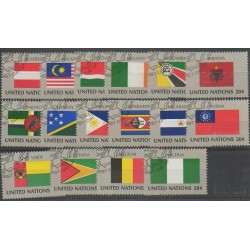 Nations Unies (ONU - New-York) - 1982 - No 365/380 - Drapeaux - Oblitérés
