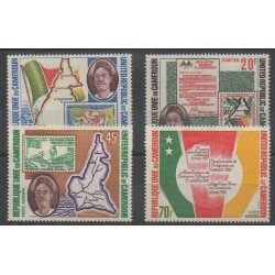 Cameroon - 1973 - Nb 541/542 - PA215/PA216 - Stamps on stamps