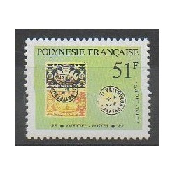 Polynesia - 1994 - Nb S26 - Stamps on stamps