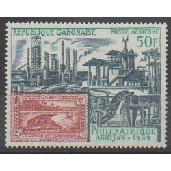 Gabon - 1969 - Nb PA84 - Stamps on stamps - Philately