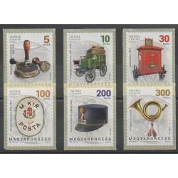 Hongrie - 2017 - No 4660/4665 - Service postal