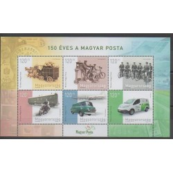 Hungary - 2017 - Nb BF390 - Postal Service