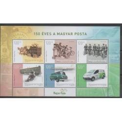 Hongrie - 2017 - No BF390 - Service postal