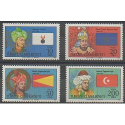 Turkey - 1987 - Nb 2540/2543 - Military history