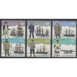 Terre de Ross - 1995 - No 38/43 - Polaire - Navigation