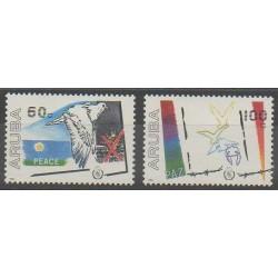 Aruba - 1986 - No 16/17