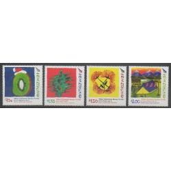 Nouvelle-Zélande - 2006 - No 2275/2278 - Noël - Dessins d'enfants