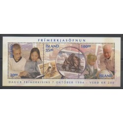 Islande - 1994 - No BF17 - Philatélie