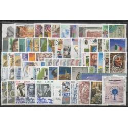 Italie - Année complète - 1998 - No 2279/2346 - BF19/BF20