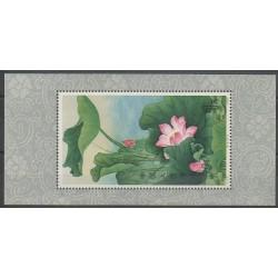 Chine - 1980 - No BF26 - Fleurs