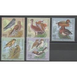 Allemagne - 1998 - No 1846/1850 - Oiseaux