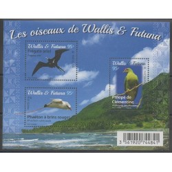 Wallis and Futuna - 2016 - Nb F860 - Birds