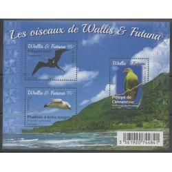 Wallis et Futuna - 2016 - No F860 - Oiseaux