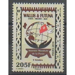 Wallis and Futuna - 2016 - Nb 859 - Postal Service