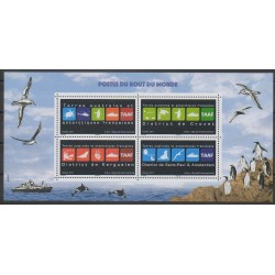 French Southern and Antarctic Lands - Blocks and sheets - 2017 - Nb BS1 - Postal Service