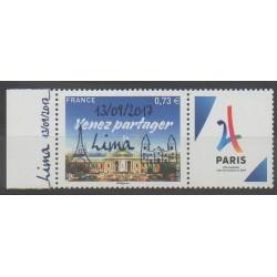 France - Poste - 2017 - Nb 5144A surchargé - Summer Olympics