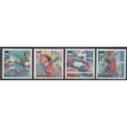 Allemagne - 1995 - No 1609/1612 - Sports divers