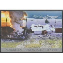 Islande - 2007 - No BF43 - Polaire
