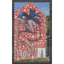 Polynésie - 2016 - No 1118 - Philatélie