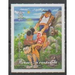Polynésie - 2016 - No 1114 - Tourisme