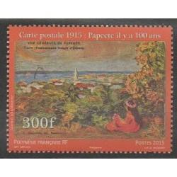 Polynésie - 2015 - No 1093 - Art