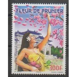 Polynésie - 2016 - No 1129