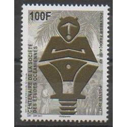 Polynésie - 2017 - No 1145