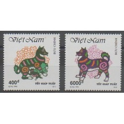 Vietnam - 1994 - Nb 1432/1433 - Horoscope