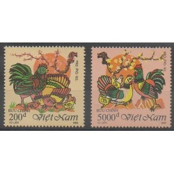 Vietnam - 1993 - Nb 1357/1358 - Horoscope