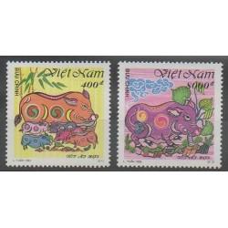 Vietnam - 1995 - No 1515/1516 - Horoscope